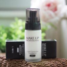 Collagen Make-up Base 40ml Non-sticky fresh feeling Korean makeup Base BeigeTH