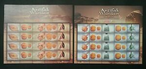 SJ-Artifacts-Of-National-Heritage-Malaysia-2011-Coin-sheetlet-MNH-see-scan