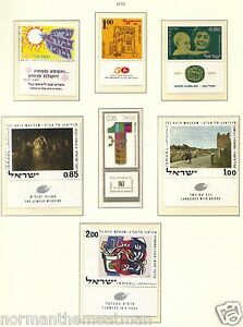 ISRAEL STAMP WITH TABS COLLECTION 1970 -4 MNH/OG
