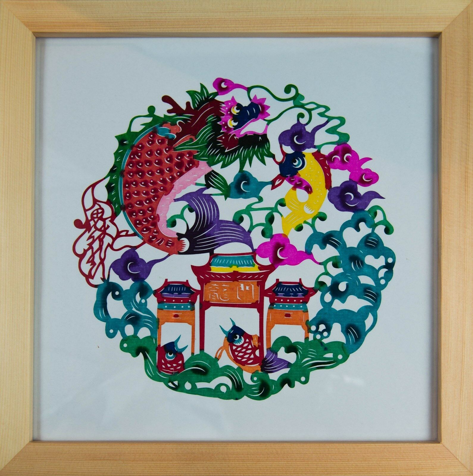 Elle's Origami    Kirigami products- Carps Jumping over the Dragon's Gate