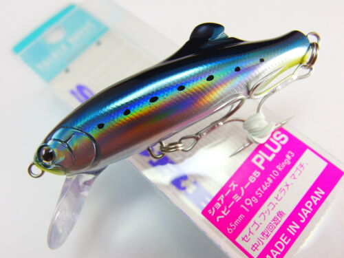 SHORES HEAVY MINNOW 65 PLUS 19g #8 HG IWASHI TACKLE HOUSE