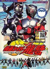 Masked Rider Ryuki TV 1-50 End DVD English Subtitle 0 Region Original Box Set