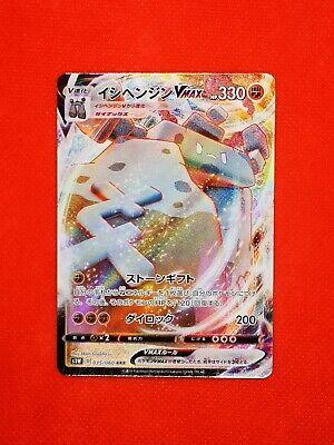 Pokemon Karte Japanisch Stonjourner V Max Rrr 035//060 s1W Holo Dynamax