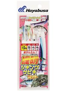 Metal Jig with 3 hooks Sabiki Rig Hayabusa Jigging Sabiki Set