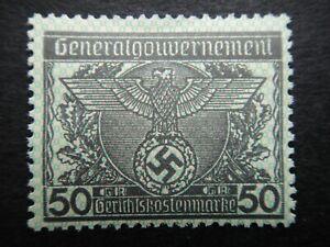 Germany Nazi 1940 1941 1942 1943 1944 ? stamp MNH Swastika Eagle WWII Poland und