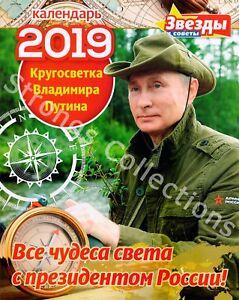 New-2019-Wall-Calendar-Around-the-World-with-Vladimir-Putin-Free-Shipping