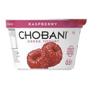 Chobani Raspberry Yoghurt 170g