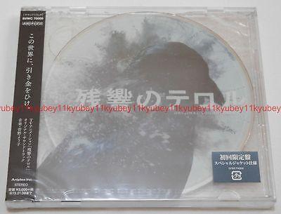 Zankyou Zankyo no Terror in Resonance Original Soundtrack CD Japan SVWC-70009