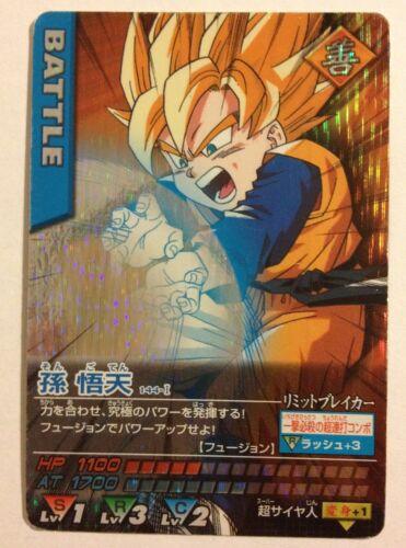 Data Carddass Dragon Ball Z Prism 144-I