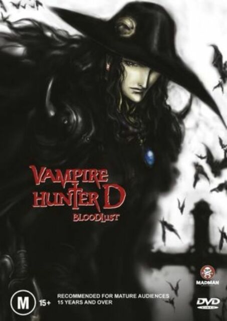 Vampire Hunter D - Bloodlust (DVD, 2002) // New // No Cover // Disc & Case ONLY