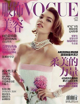 VOGUE China March 2013 ARIZONA MUSE Kendra Spears DARIA STROKOUS Sui He @NEW@