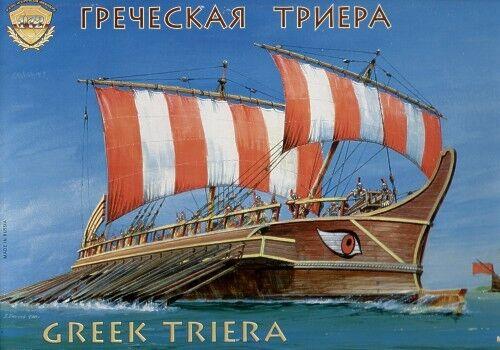 Zvezda 1//72 Greek triera # 8514