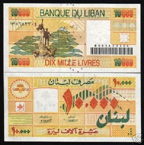 LEBANON 10000 10,000 P76 1998 COMMEMORATIVE MARTYR/'S DAY UNC MONEY BANK NOTE