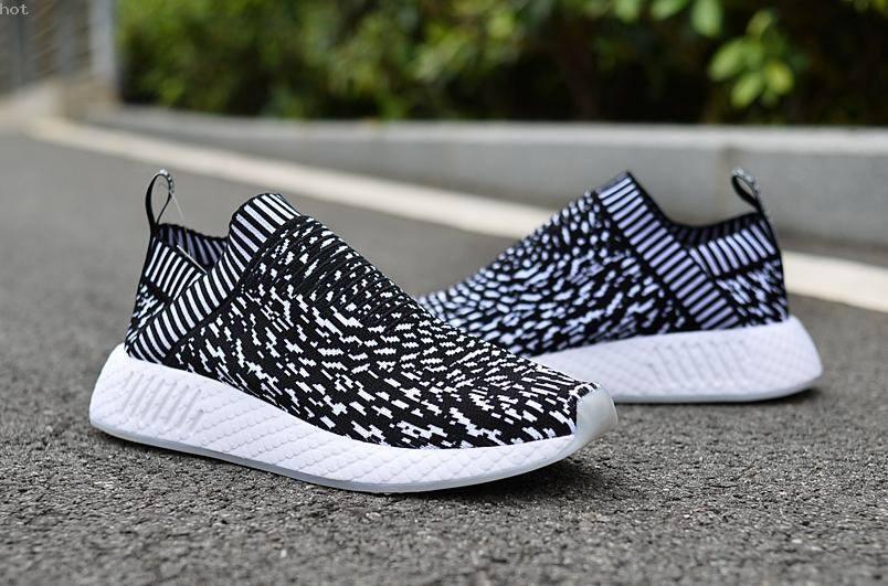 Adidas Mens 10.5 NMD CS2  City Sock PK Primeknit Sashiko Zebra Boost BY3012  basta comprarlo