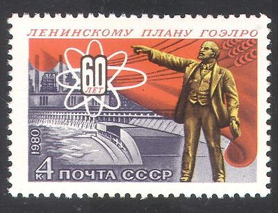 Russia 1980 Lenin/Hydro-Electric/People/Electricity/Power/Energy 1v (n39497)