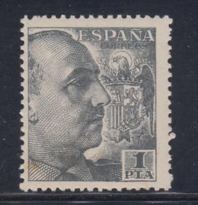 ESPANA-1949-NUEVO-SIN-FIJASELLOS-MNH-EDIFIL-1056-1-pts-FRANCO-LOTE-3