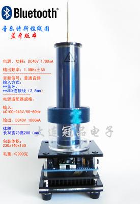 POWER New MINI Bluetooth Version Music Tesla coil Plasma Speaker Tesla Coill