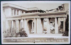 Long Beach California Poly High School 1933 Earthquake Damage antique RPPC