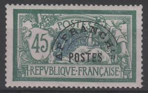 FRANCE-PREOBLITERE-TIMBRE-STAMP-44-034-MERSON-45c-VERT-ET-BLEU-034-NEUF-xx-LUXE-P871
