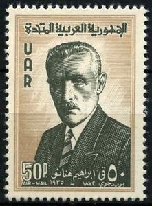 100% De Qualité La Syrie 1961 Sg#734 Ibrahim Hanano Neuf Sans Charnière #d33919-afficher Le Titre D'origine Forfaits à La Mode Et Attrayants