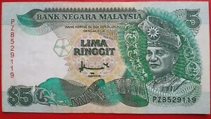 7th Series Malaysia A. Don RM5 Banknote ( PZ8529119 ) - Extremely Fine