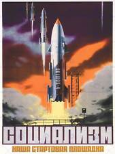PROPAGANDA COMMUNISM SOVIET USSR COSMONAUT SPACE PROGRESS POSTER PRINT BB2405A