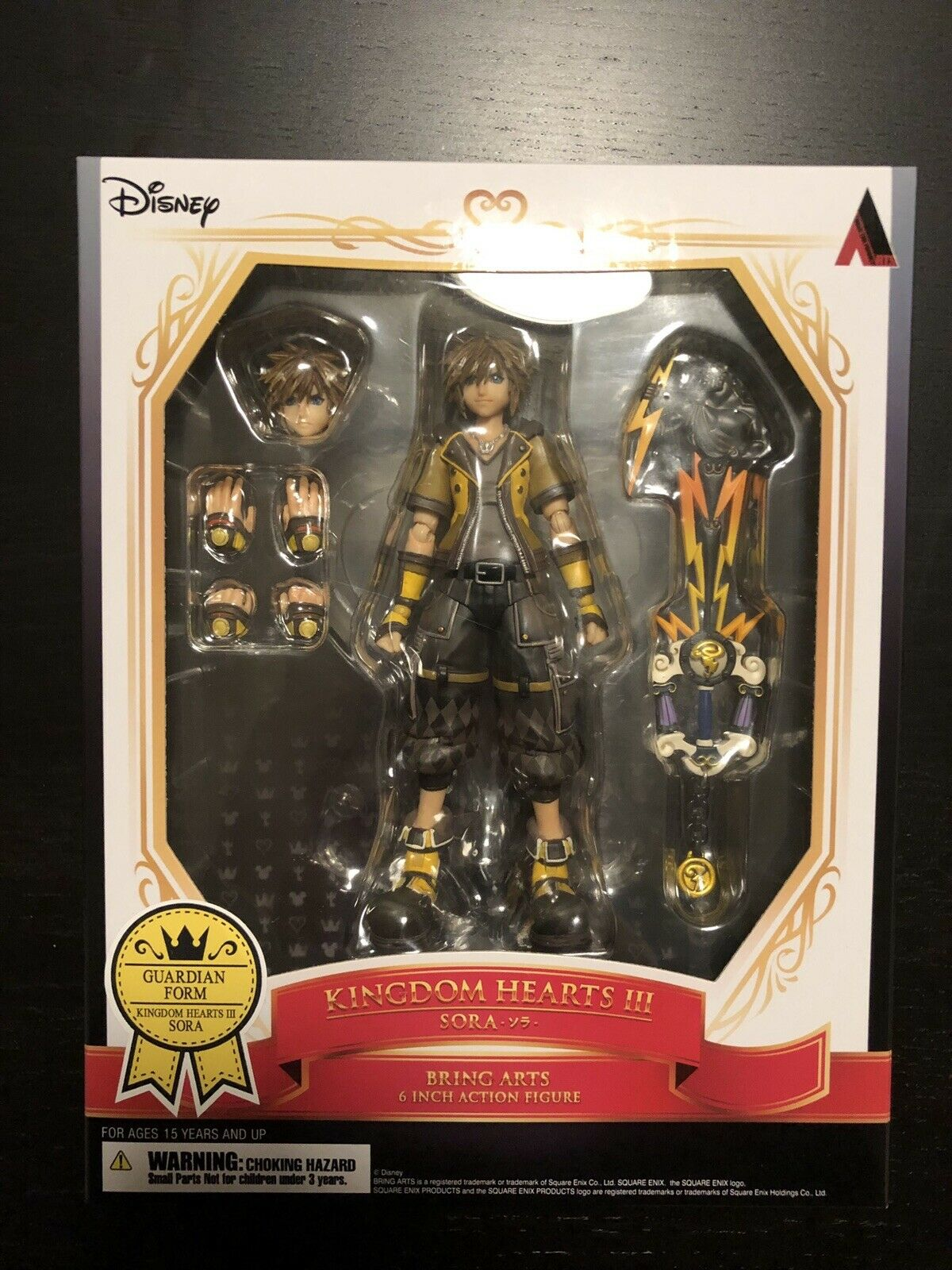 Square Enix Kingdom Hearts III - Bring Arts Sora Guardian Form (Exclusive)