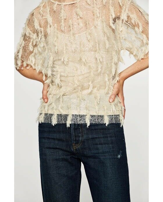 Zara Woman Lace T-shirt With Fringe Size S NWT