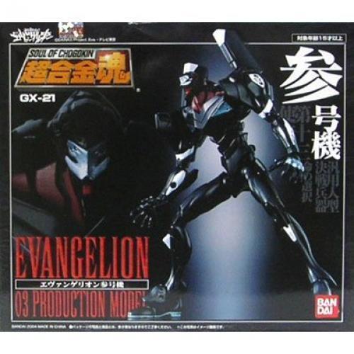 Nuovo Soul Of Chogokin Gx-21 Evangelion 03 Produzione Modello Action Figure