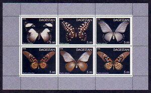 100% De Qualité Daghestan, 1988 Russian Local. Papillons Feuille De 6.-afficher Le Titre D'origine Soyez Amical Lors De L'Utilisation