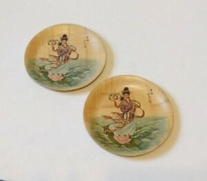 Image is loading Vtg-Water-Goddess-Lou-Chen-Bamboo-China-Decor- & Vtg Water Goddess Lou-Chen Bamboo China Decor Plates 6 1/4
