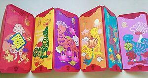 2018-Tissot-CNY-Packet-Ang-Pow-1-set-6-pcs-folder-cover-good-quality