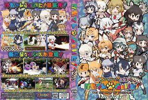 New-Doujin-PC-Video-GAME-KEMONO-FRIENDS-034-KEMOFRIE-FIGHT-OKAWARI-034