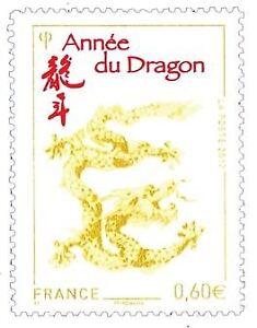 France-Dragon-Stamp-2012-UNC-2012