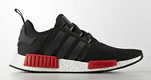 Adidas NMD R1 PK Glitch Camo BY1911 SZ 8 11 White Black BOOST