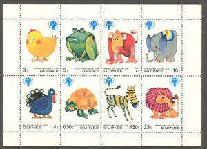 GUINEA 1979 YEAR of the CHILD-UNISSUED-MNH Block S/S-RARE - Animals, lion,zebra