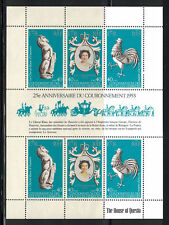 New Hebrides (French) 1978: #278 SS 25th Anniv QEII Coronation NH; Lot#5/16