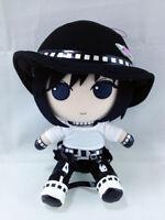 Dramatical Murder Nitro+CHiRAL Plush Doll Strap official Gift Sei
