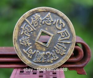China-Buddhism-incantation-Amituofo-Chant-Om-Mani-Padme-Hum-Copper-fengshui-Coin
