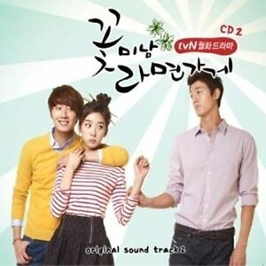 JUNG-IL-WOO-Handsome-Guys-Ramyeon-Store-OST-Part-2-Korea-Drama-CD-Free-Gift