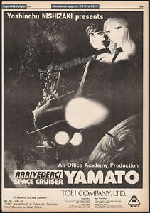 STAR BLAZERS__Original 1979 Trade print AD / poster__Space Cruiser Yamato__anime