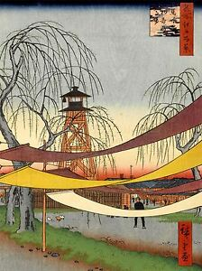 ART-PRINT-POSTER-PAINTING-JAPANESE-WOODBLOCK-CELEBRATION-FLAGS-NOFL0789