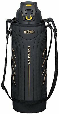 New THERMOS Vacuum Insulation Sports Cool Water Bottle Canteen 1.5L FFZ-1500F