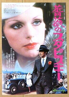 Donde el Circulo Termina Vintage Mexican Cinema reproduction giclee Poster 24x36