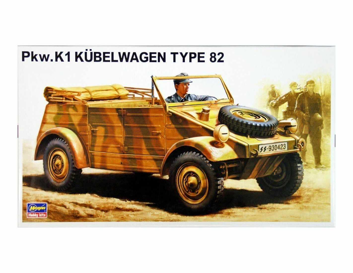 Hasagawa 1 24 Scale ' Kubelwagon ' Type 82.
