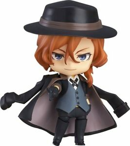 PSL-Nendoroid-Bungo-Stray-Dogs-Nakahara-Chuya-Figure-Good-Smile-Company-Japan