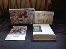 EREMENTAR GERAD Nintendo Game Boy Advance GBA DS JAPAN TOMY