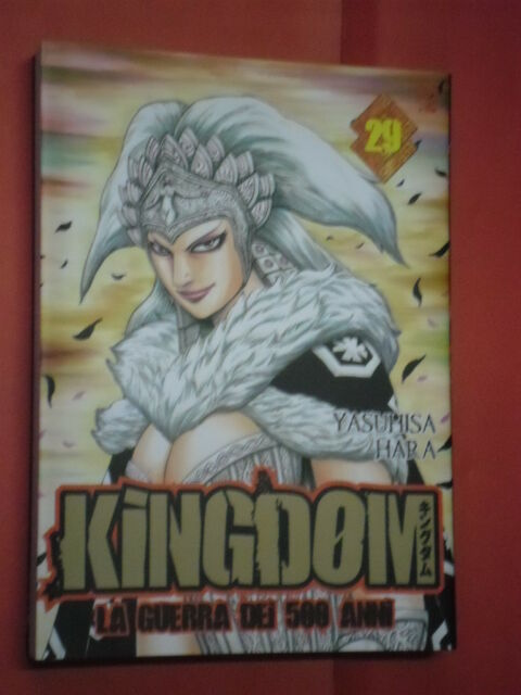 KINGDOM- la guerra dei 500 anni- N°29- DI:YASUHISA HARA- MANGA J POP