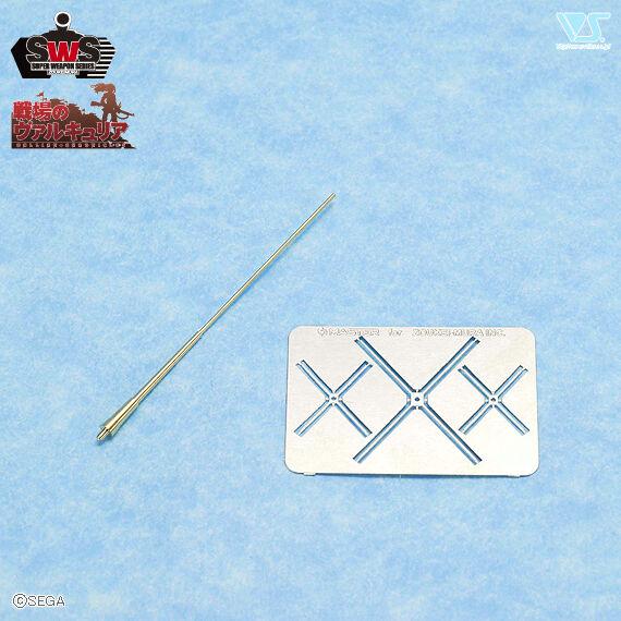 Zoukei-Mura 1//35 Antenna for Edelweiss and Shamrock Tanks