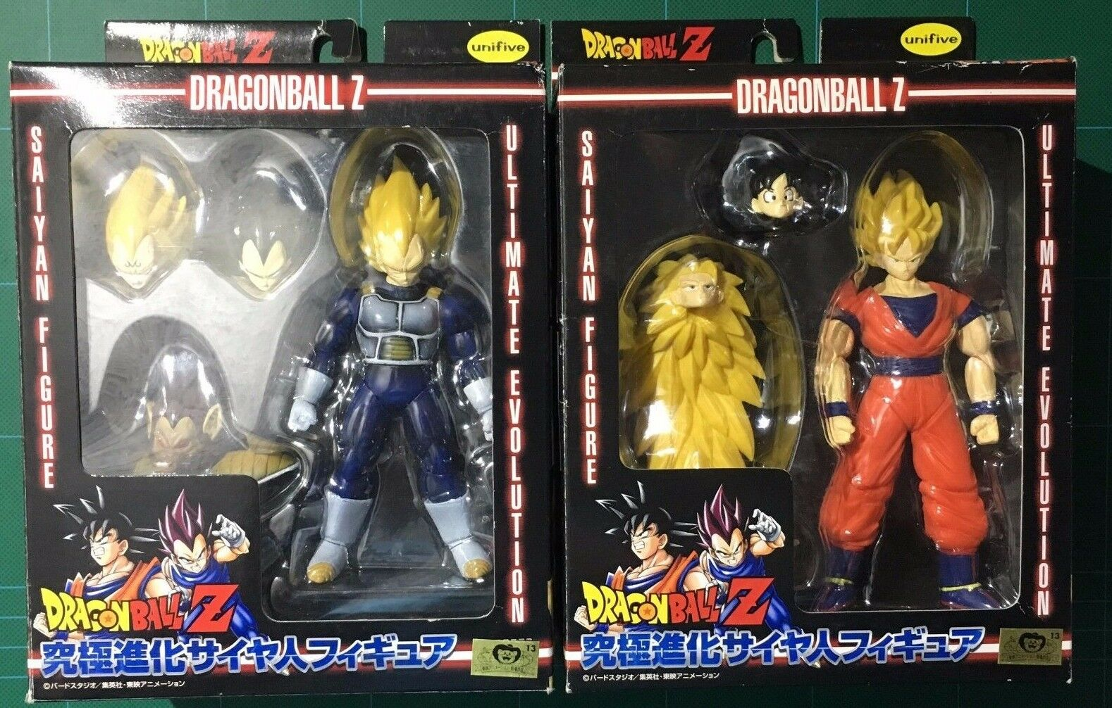 Dragon Btutti Z Vegeta  Goku Ultimate Evolution Saiyan cifra Unifive set 2 PZ